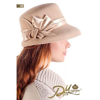 """Фетровая шляпа """"Ариса 33"""""""