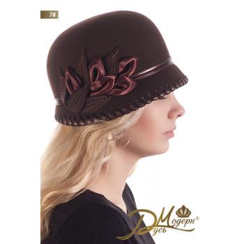 """Фетровая шляпа """"Бриллиант 78"""""""