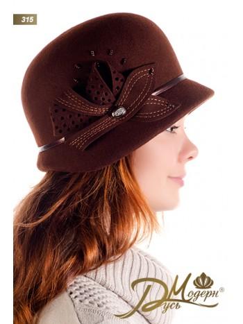 """Фетровая шляпа """"Аксинья 315"""""""
