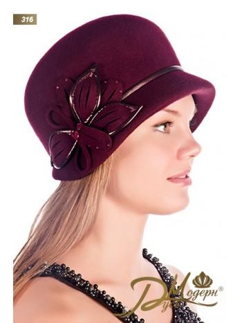 "Фетровая шляпа ""Августа 316"""
